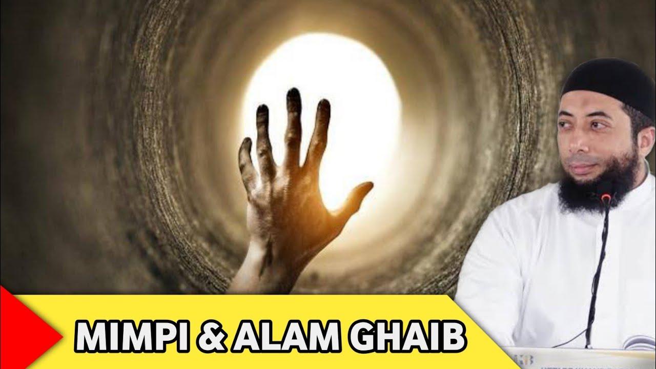 mimpi menurut islam / kajian ustadz khalid basalamah - YouTube