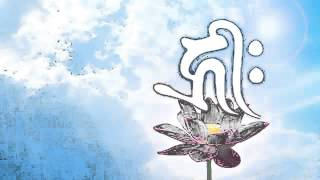 Thần Chú OM   Khai mở Luân xa số 7 ✔ Mở mang tâm thức, yêu thương và từ bi, đưa đến sự Giác ngộ