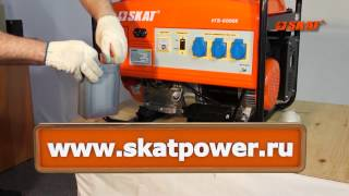Бензиновые генераторы Скат(Бензиновые генераторы Скат и другие бренды в интернет магазине
