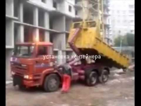 Вывоз строительного мусора, отходов контейнерами