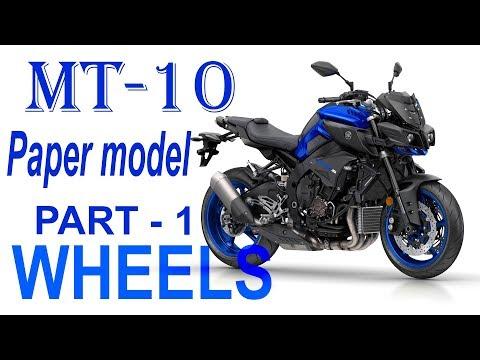 Paper Model   Yamaha MT-10   PART - 1 [Wheels]