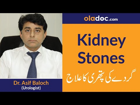 Dr Yasir Hussain Upto 50 Discount On In Person Online Video Appointments Nephrologist At Niazi Hospital In Johar Town Lahore Oladoc Com
