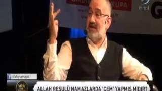 Namazların cem edilmesi ve mesh meselesine dair - Mustafa İslamoğlu- 2017 Video