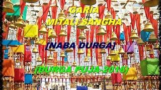 GARIA MITALI SANGHA (DURGA PUJA-2016)  !!!
