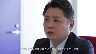 【椿本チエイン】ウエルシア薬局様/センコー様[導入事例]