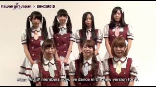 【Kawaii girl Japan】http://kawaii-girl.jp 第3期がスタートしたDANCE...