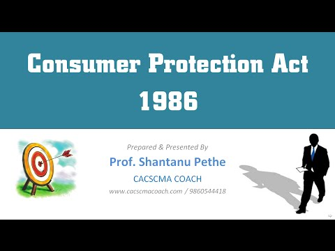 ECL-Consumer Protection Act 1986 (Economic & commercial Laws for JUN / Dec 2016 )