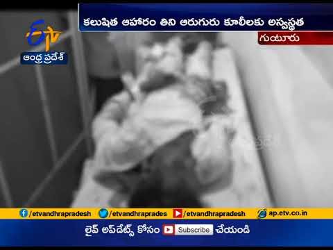 Food poisoning ;Six workers hospitalized at Guntur ; 1 dead