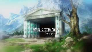 Gate: Jieitai Kanochi nite, Kaku Tatakaeri - Трейлер PV2 [ArtLight]