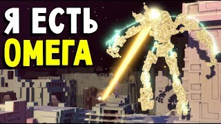 ВЫСШАЯ ФОРМА ЭВОЛЮЦИИ - Atomega (обзор прохождение атомега Агарио 3d на русском) #2