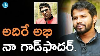 Jabardasth Adhire Abhi Is My Godfather - Hyper Aadi || Anchor Komali Tho Kaburlu