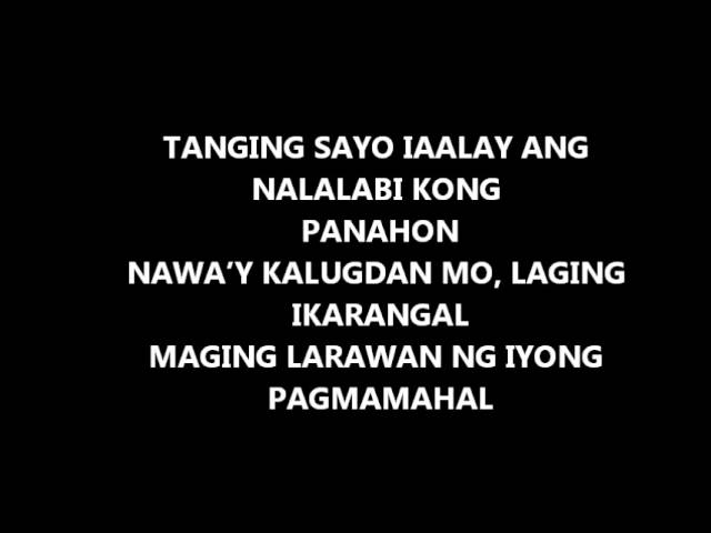 kapaki-pakinabang-with-lyrics-siakongato-anoseymo