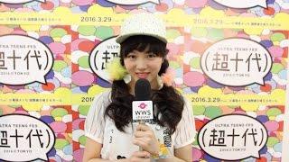 3月29日、幕張メッセにて、日本の未来を創っていく十代に対して「本物を...