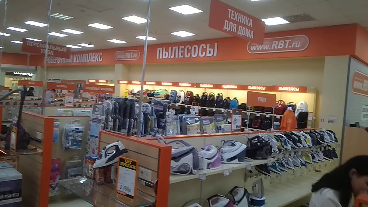 Рбт Миасс Интернет Магазин Слон