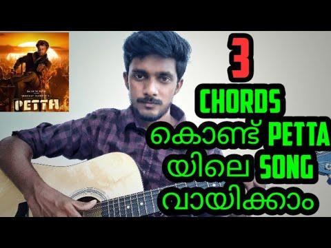 Ilamai Thirumbute Song Guitar Chords Malayalam | Petta  Songs Guitar Lesson | Anirudh | Rajini |