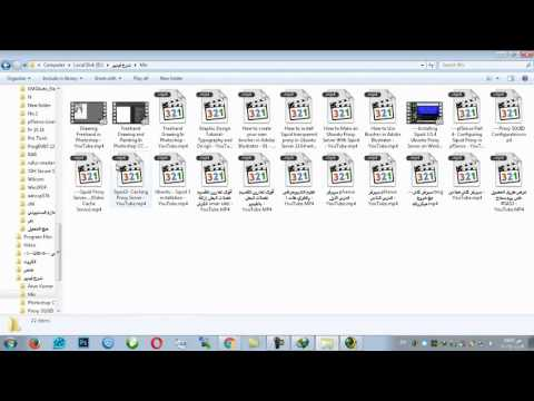 How To Install Jdownloader Ubuntu