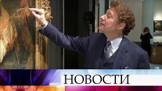 видео Шедевры Рембрандта, Вермеера и Леонардо в Москве