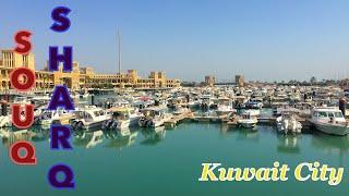 Exploring the Souq Sharq Kuwait City
