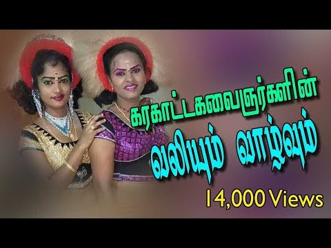 ARRA TV - AAYA KALAIGAL EPI-01 கரகாட்டம்/Karakattam