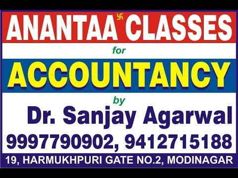 Cash flow statement class 12 Accountancy by Dr  Sanjay Agarwal