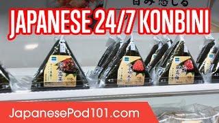 Konbini: the Japanese 24/7 convenience store