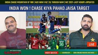 India Chase Mountain Of 189 KL Rahul, Kishan stars   Aus Win V NZ   SL Thrash NAM   Pak win v WI