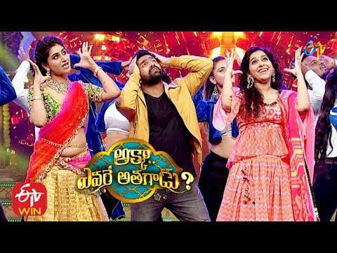 Download Shekar Master Performancre   Akka Evare Athagadu   25th October 2020   ETV Telugu