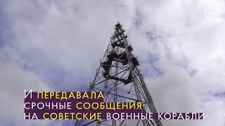 Вышка на Салтовке, которая глушила «вражеские голоса»