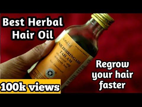 Neelibringadi Kera Thailam | Kottakkal Arya Vaidyashala | Ayurveda Hair Oil | Malayalam from YouTube · Duration:  3 minutes 8 seconds
