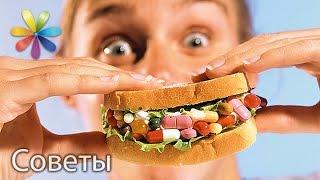 Пищевые добавки от групп здорового питания – замена обычных продуктов?