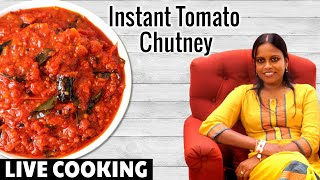 Instant Tomato Chutney | Tomato Pickle | Live Cooking With Indira | Hyderabadi Ruchulu