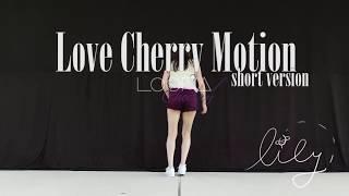 이달의 소녀/최리 (LOONA/Choerry)  – LOVE CHERRY MOTION [SHORT VERSION] #LM DANCE COVER