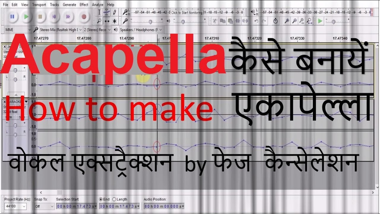 Acapella making in Audacity by Vocal Extraction and Phase Inversion - Hindi