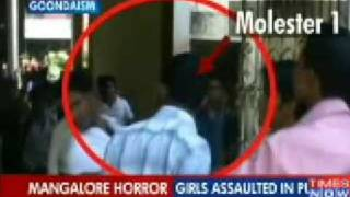 Girls assaulted in Mangalore pub by Sri Ram Sena and Bajrang Dal activists