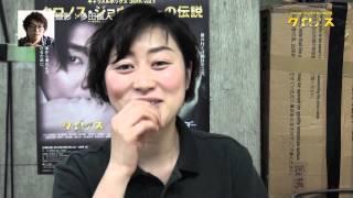 【チケット情報】 http://w.pia.jp/t/00046544/