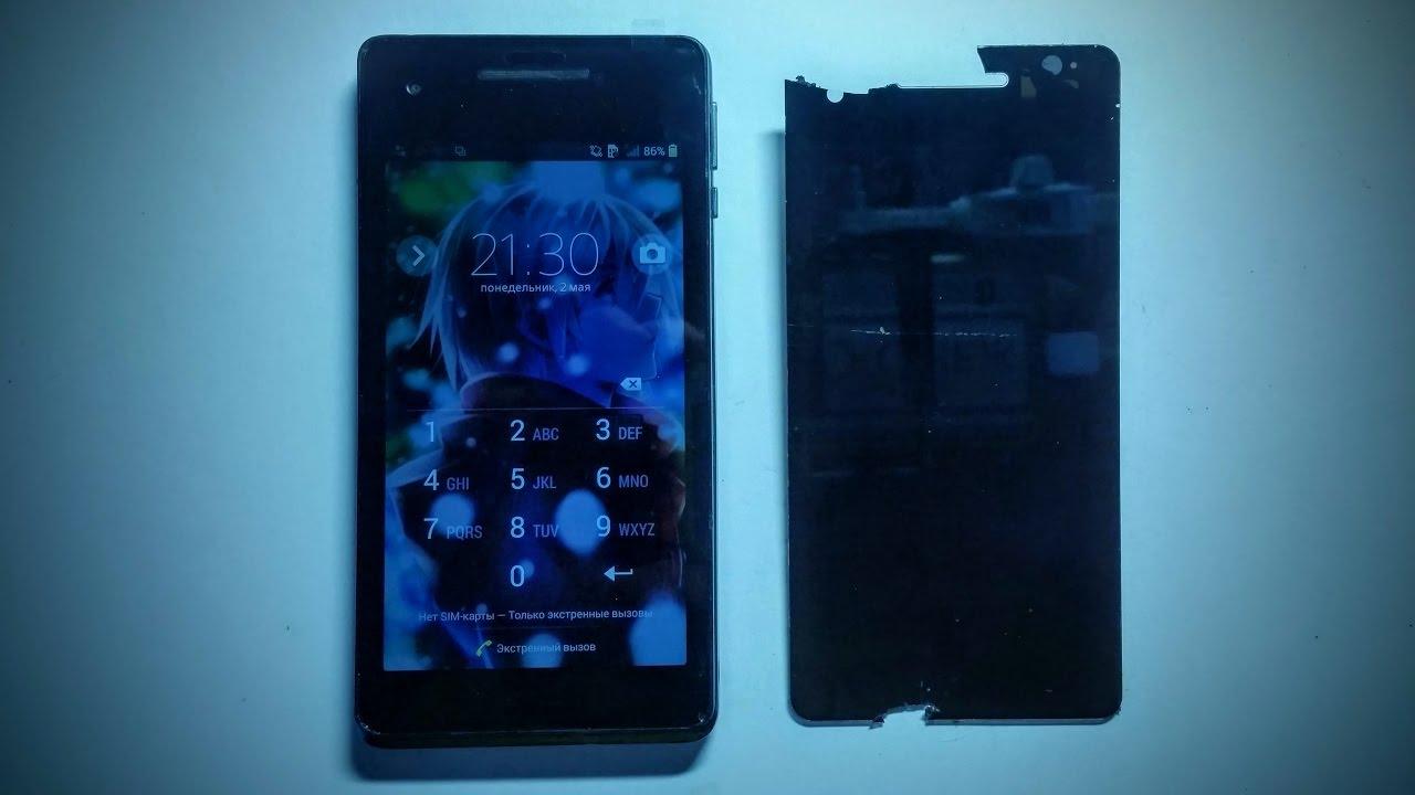 """14 дек 2012. Недавно в продажу в россии вышел sony xperia v – один из. Три ключевые, на мой взгляд, характеристики xperia v: экран 4,3"""", влагонепроницаемый, lte. Но в целом идея выглядит перспективной – возможность купить. Собственно смартфон sony xperia v (lt25i), аккумулятор ва800."""