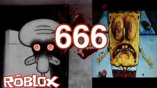 Roblox 666 horror elevator ewerton nv