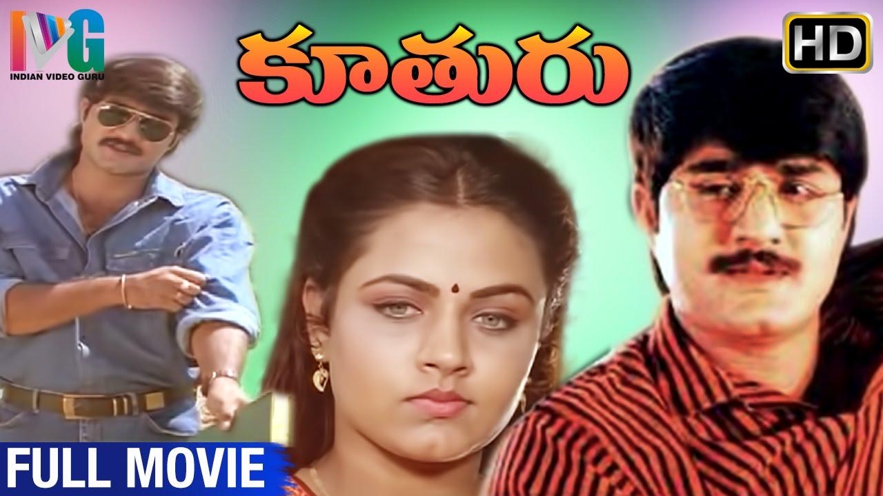 latest telugu hd movies list