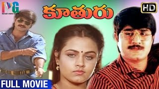 Koothuru Telugu Full Movie | Srikanth | Ooha | Chandra Mohan | Raj Kumar | Indian Video Guru