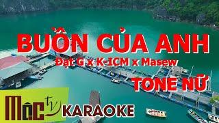 Karaoke Buồn Của Anh | [Tone Nữ Hạ Thấp Dể Hát]