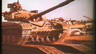 видео: Парк войсковой части