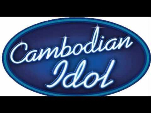 នី រតនា + ម៉ៅ ហាជី    Cambodain idol    តើមួយណាជាម្ជាស់ពាន - Ny Rathana & Mao Hagi