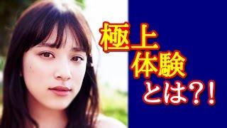 都丸紗也華さんが 「◯◯◯◯してくれる!?」 【超絶】夢体感とは!? *チ...
