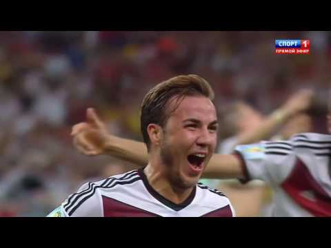 Mario Götze vs Argentina World Cup Final 2014 HD