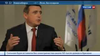 видео Объединенная компания АСЭ-НИАЭП