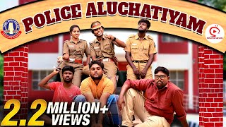 Police Aluchatiyam | Sothanaigal and Parithabangal of the Constutution | ft. Ravi and Sharnika