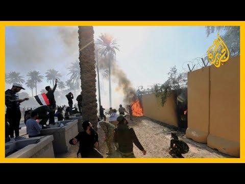 ???? ???? الخارجية العراقية تدين الاعتداء على السفارة الأميركية ببغداد  - نشر قبل 5 ساعة