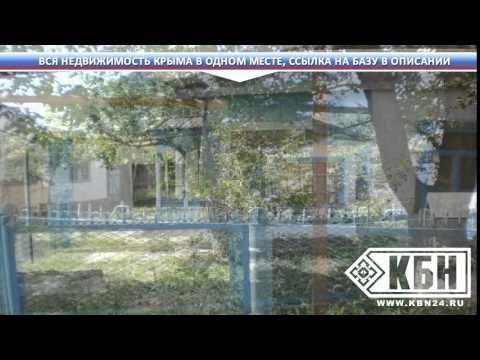 Алушта гостевой дом кипарис