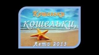 !!!!!ФОТОСТРАНА!!!!! Питомцы VS Хозяева:)