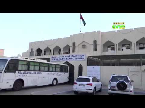 Abudhabi government orders shut down of two Indian schools